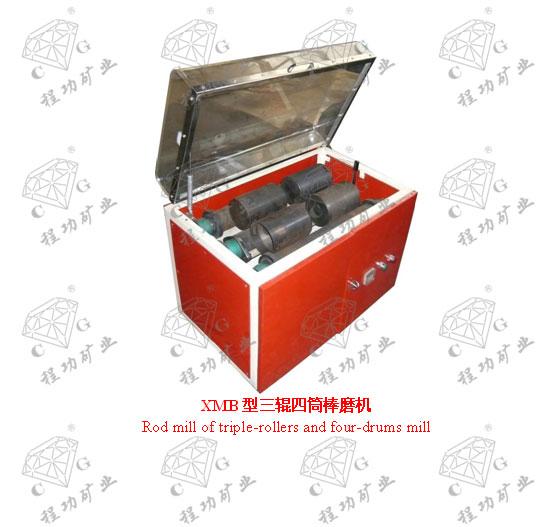 试验室xmb型三辊四筒棒磨机技术参数